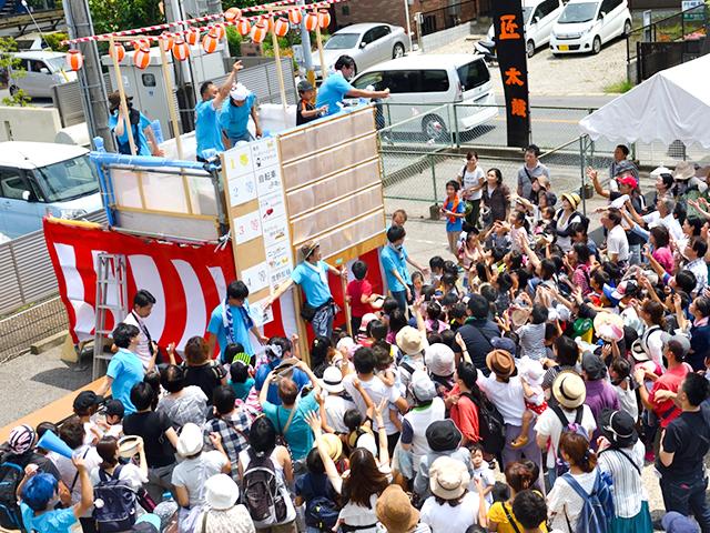 ヤマシナ夏祭り